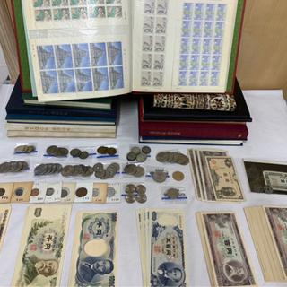 【古銭や切手探してます❗️✨】【古銭や切手大募集❗️✨】