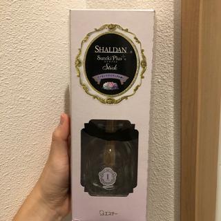 【ネット決済】SHALDAN ステキプラスStick  イノセン...