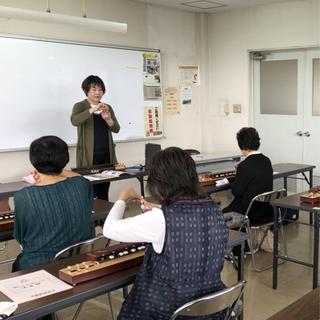 みんなで楽しい大正琴無料体験教室🎵 /  琴ゆめ倶楽部