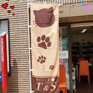 【10/17】(日)🎈モラージュ菖蒲展示場出店致します😸🐾