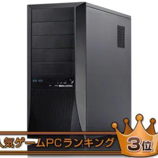 【ネット決済】ゲーミングPC 高性能 PC本体のみ
