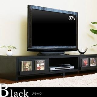 ローボードテレビ台 TV台 黒