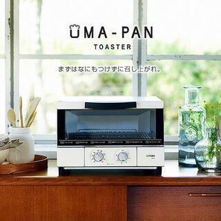 タイガー オーブントースター うまパン スチームプレートと深皿付き