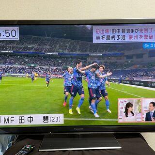 ①Panasonic VIERA 50インチ プラズマテレビ T...