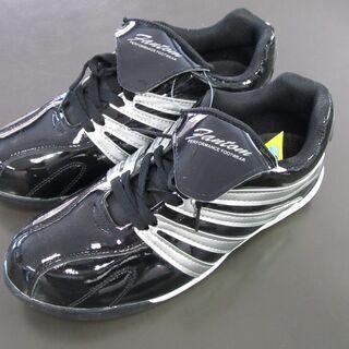新品未使用の安全靴(サイズ25㎝)