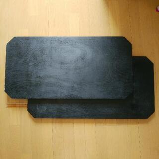 (0円:横浜市内まで取りに来れる方限定)重量物用の棚板 2枚