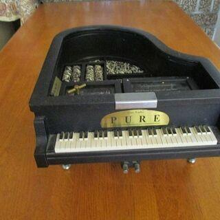胆振震災オルゴール グランドピアノ