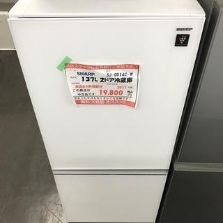 【ネット決済・配送可】🌟シャープ SJ-GD14C-W [クリア...