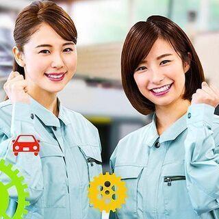 自動車用マフラー部品の溶接業務/日勤/土日休み/ATU210302-3