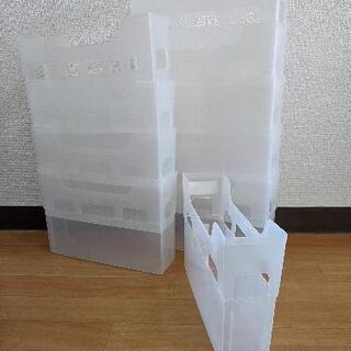 【無料】収納ボックス10個(お問合せ10月22日まで)