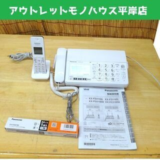 美品 パナソニック おたっくす 電話機 KX-PZ210 パーソ...