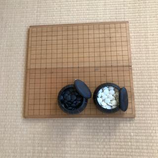 【ネット決済】碁盤セット