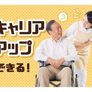 特別養護老人ホームでの介護職員(20780)