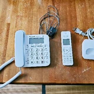 【購入者決定しました】Panasonic 子機付き電話機 VE-...