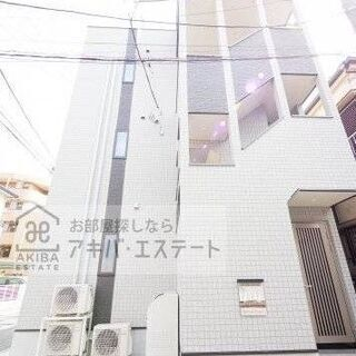 🌸契約金8万円☺東武伊勢崎線 梅島駅 歩10分🌸足立区梅田☺