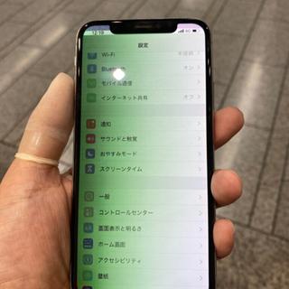 iPhone修理はスマップル川崎店‼️