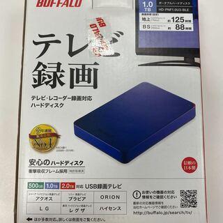 【ネット決済】【新品未使用】ポータブルハードディスク