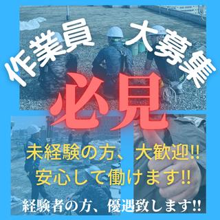 🟦北海道札幌市勤務🟥未経験歓迎🟪作業補助・軽作業🟩日給12…