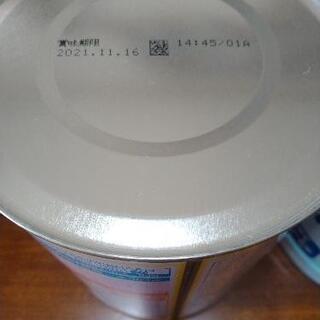 【ネット決済】粉ミルク 全品未開封