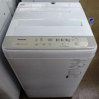 パナソニック 洗濯機 NA-F50B13 中古品 5.0k…
