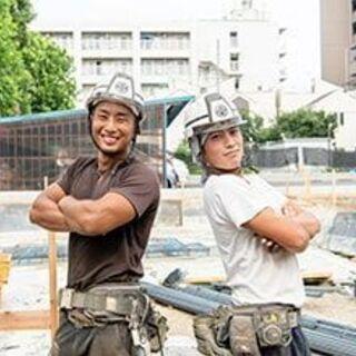 【お祝い金多数】搾取されない人になる!住宅基礎工事の作業員
