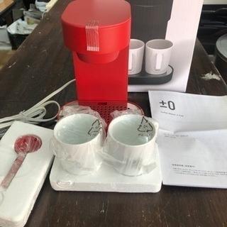 【ネット決済】未使用品 コーヒーメーカー 2カップ付 コンパクト...