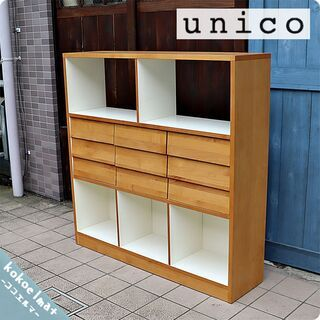 unico(ウニコ)よりTUO(トゥオ)シリーズキッチンカウンタ...