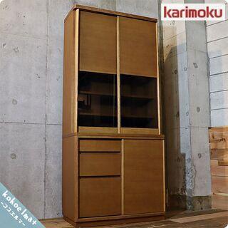 karimoku(カリモク家具)のナチュラルスタンダードモダンシ...