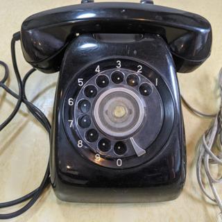 昔懐かしい黒電話。