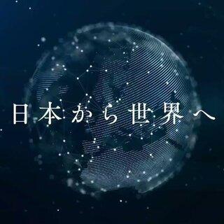 10月17日東京開催! [参加無料] 〜世界初! 最先端のAI技...