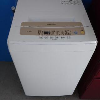 ☆激安☆美品☆アイリスオーヤマ 2018年製 洗濯機☺️