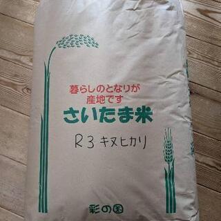 【ネット決済・配送可】令和3年 埼玉県産 キヌヒカリ 玄米30kg