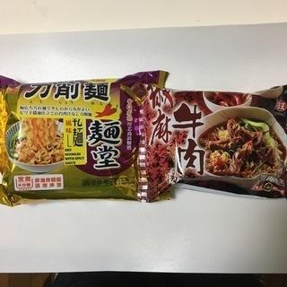 台湾インスタント麺