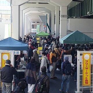 11月27日(土) JR弁天町駅前 フリーマーケット開催情報