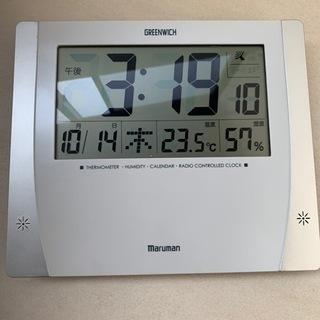 【ネット決済】時計、温度計、湿度計