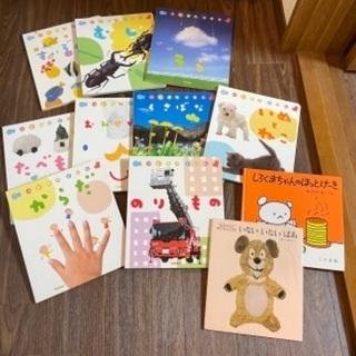 学研2〜3才はじめてずかん9冊+2冊