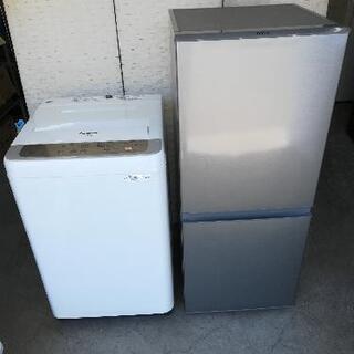 【送料・設置無料】アクア冷蔵庫126L+パナソニック洗濯機…