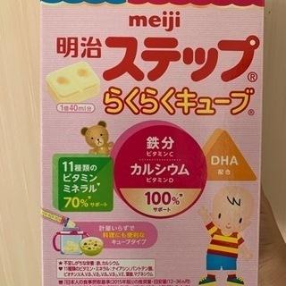 【ネット決済】フォローアップミルク 明治 ステップ らくらくキューブ
