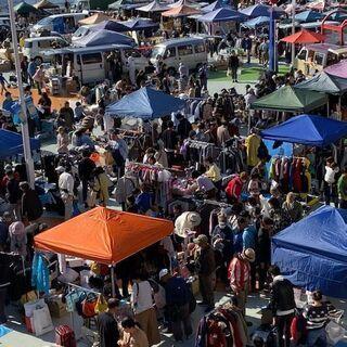11月3日(水祝) サンシャインワーフ神戸 フリーマーケット開催情報