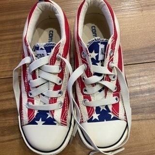 コンバース靴