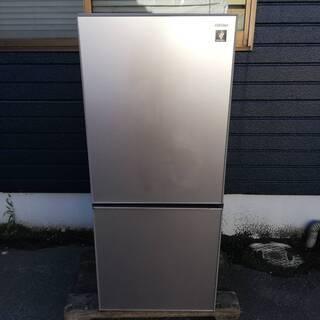 【101401】冷凍冷蔵庫 シャープ SJ-GD14D-C…