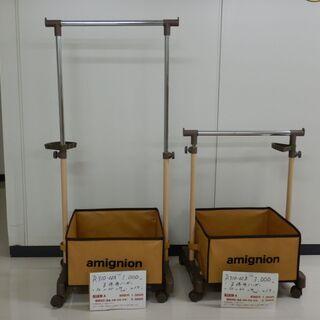 子ども用ハンガー(R310-02A.02B)