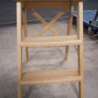 1014-121 木製脚立