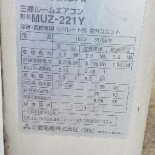 【ネット決済・配送可】三菱霧ヶ峰エアコン6畳用