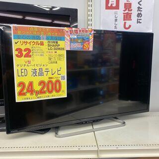 G-07 ◇KJ-32W500E◇ 液晶テレビ32型 2019年...