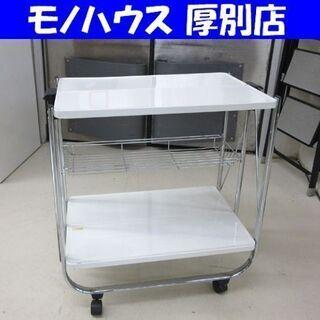 キッチンワゴン 幅69㎝×奥行40㎝×高さ68㎝ 折りたたみ式 ...