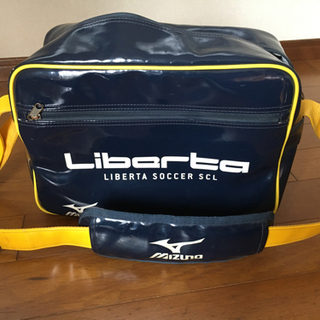 サッカー用品 リベルタバッグ
