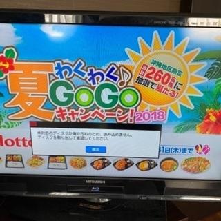 【ネット決済】DVD機能付きTV(録画機能付き)32型