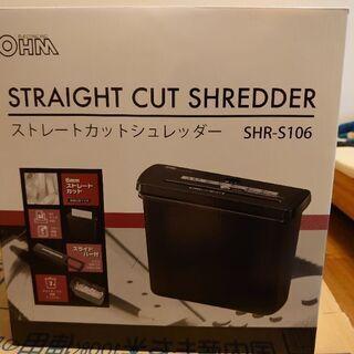 電動 シュレッダー 新品で購入し一度しか使っておりません。
