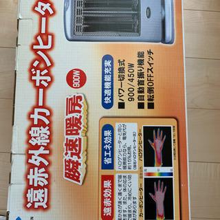 【ネット決済】暖房機&全身鏡